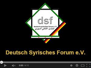 DSF e.V. Intro