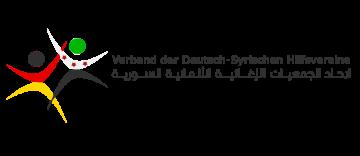 Verband Deutsch-Syrischer Hilfsvereine